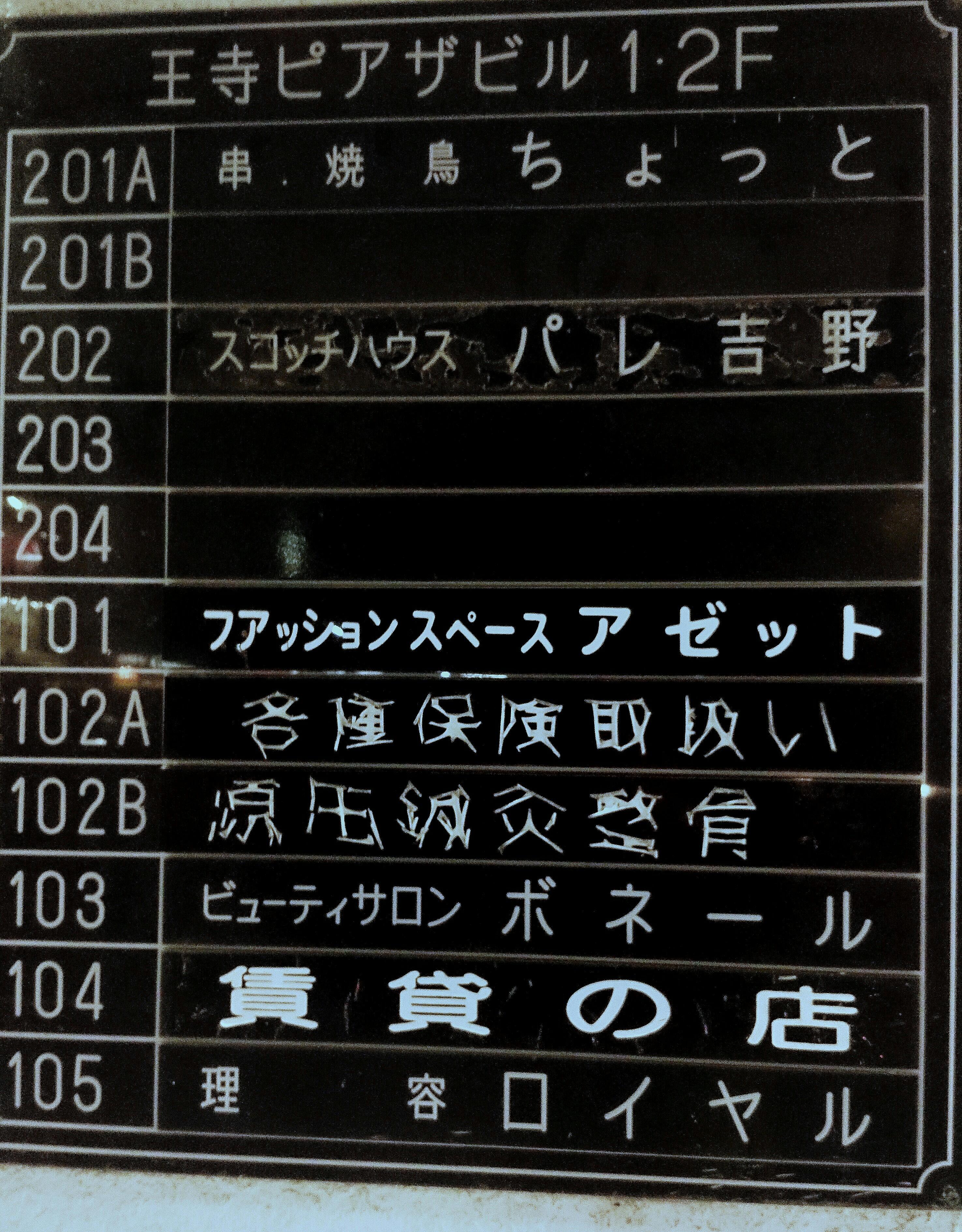 f:id:haniwakai:20180105140900j:image