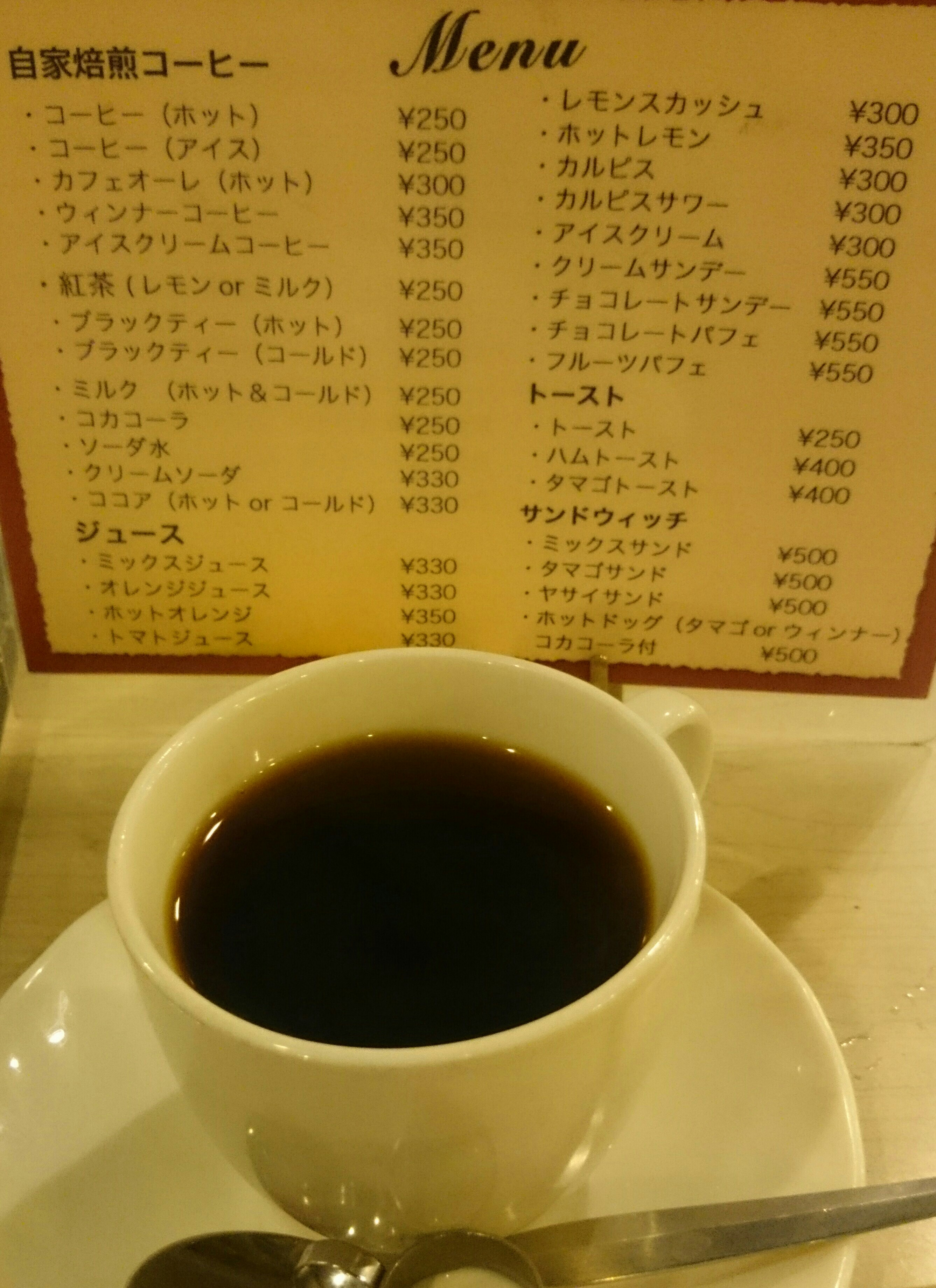 f:id:haniwakai:20180105141557j:image