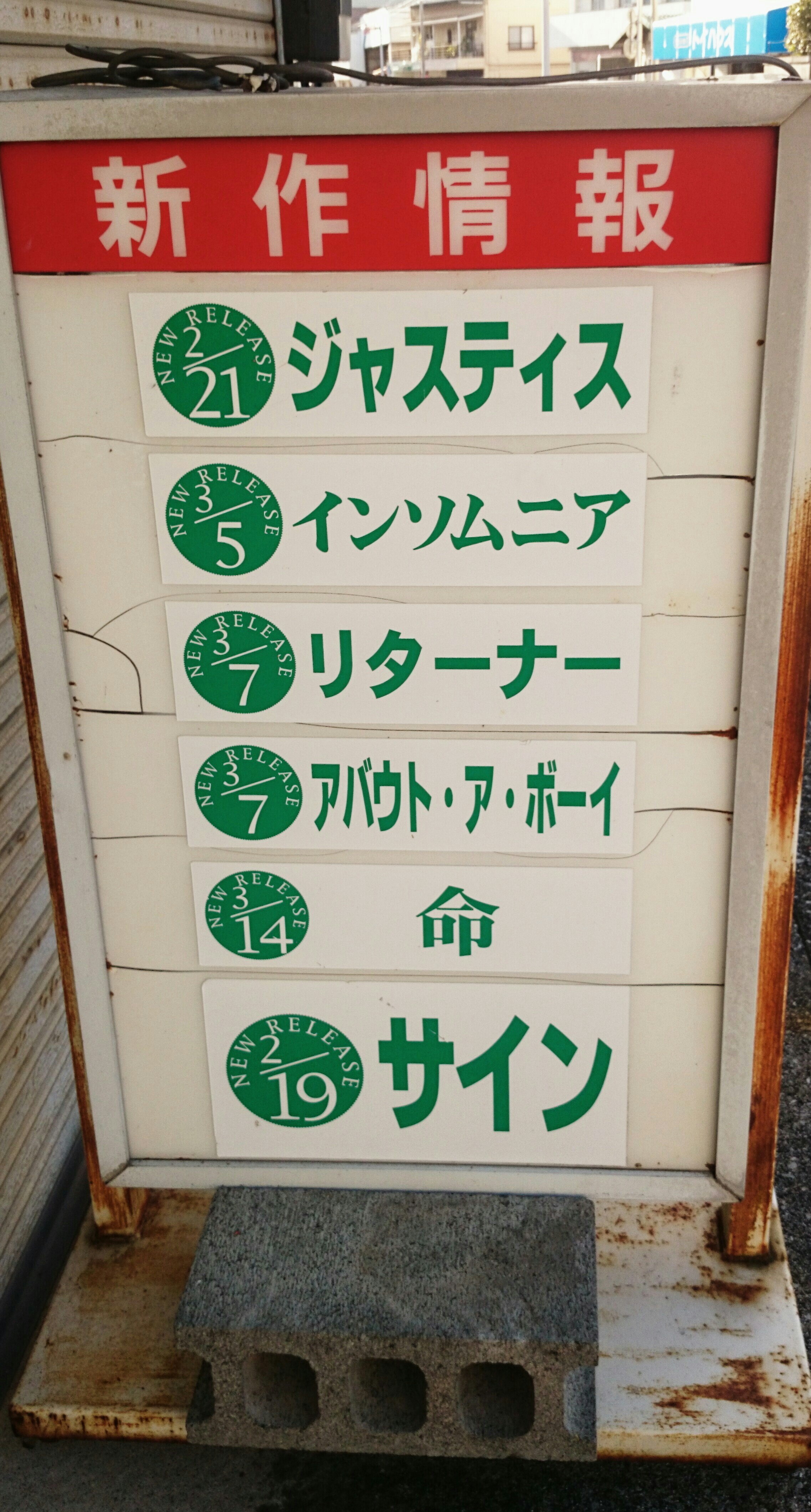 f:id:haniwakai:20180105150153j:image
