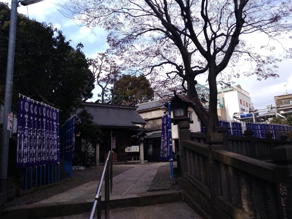 f:id:haniwakai:20180212023353j:plain