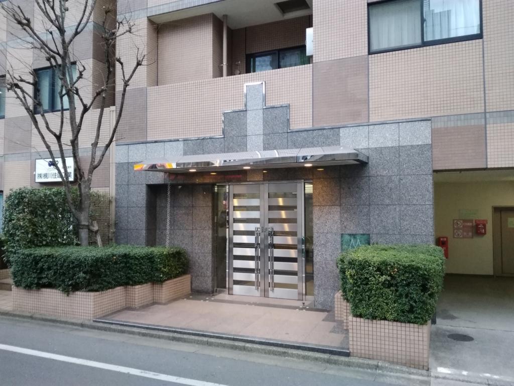 f:id:haniwakai:20180212150750j:plain