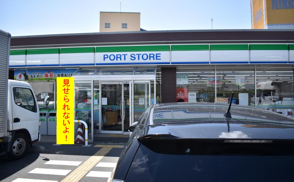 f:id:haniwakai:20180818023727p:plain