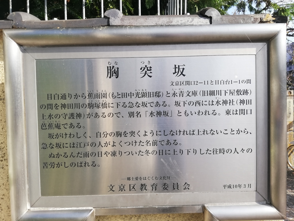 f:id:haniwakai:20181111230019j:plain