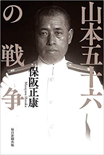 f:id:haniwakai:20190824141921p:plain