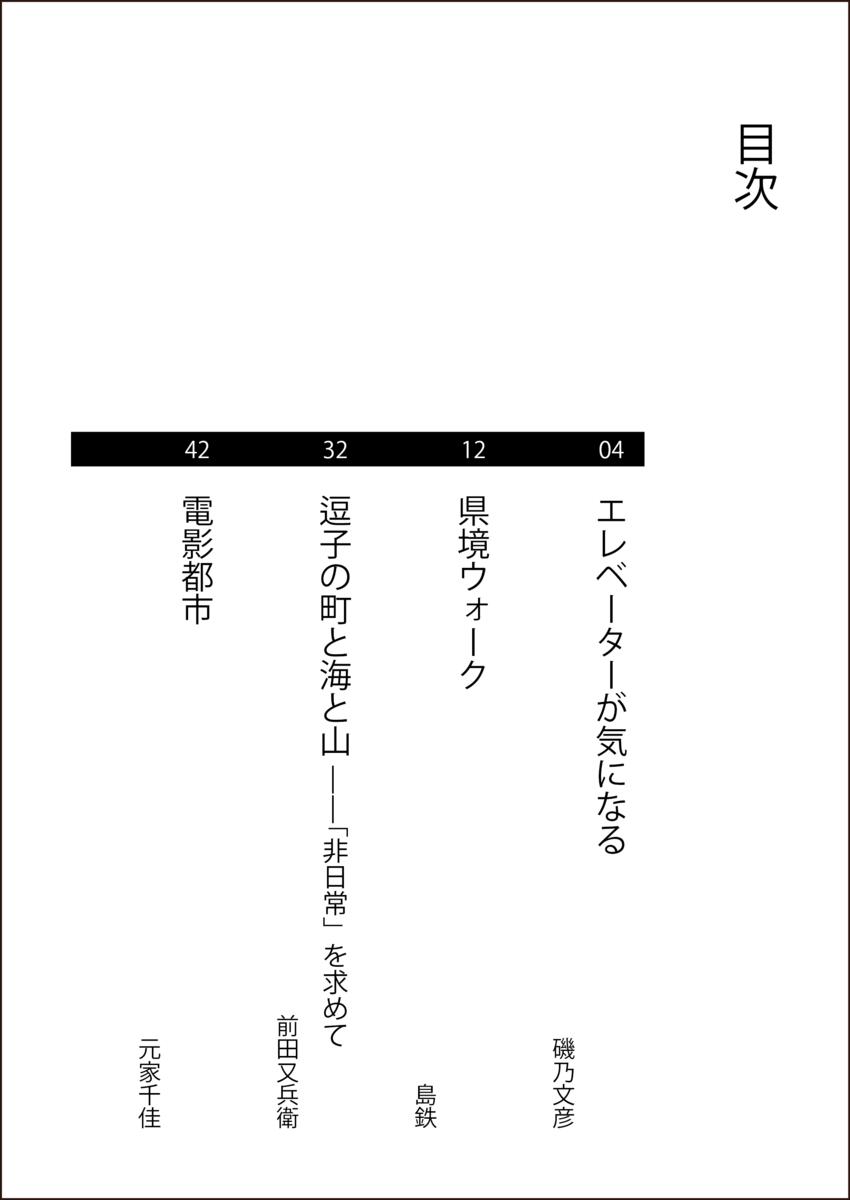 f:id:haniwakai:20191123033107p:plain