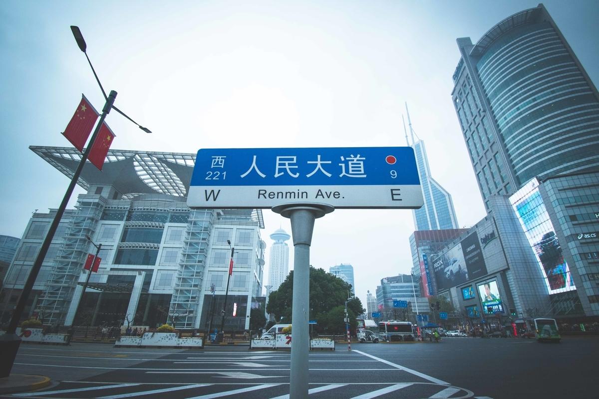 f:id:haniwakai:20200125124558j:plain