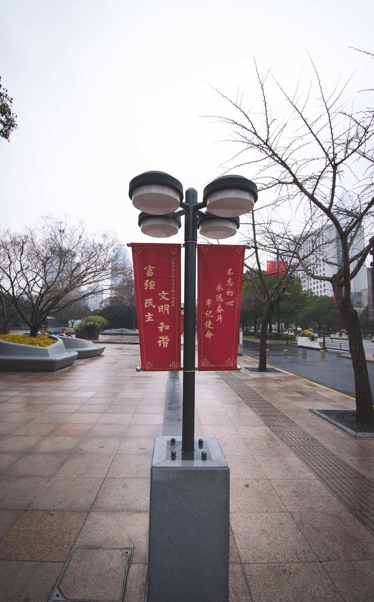 f:id:haniwakai:20200125131915j:plain