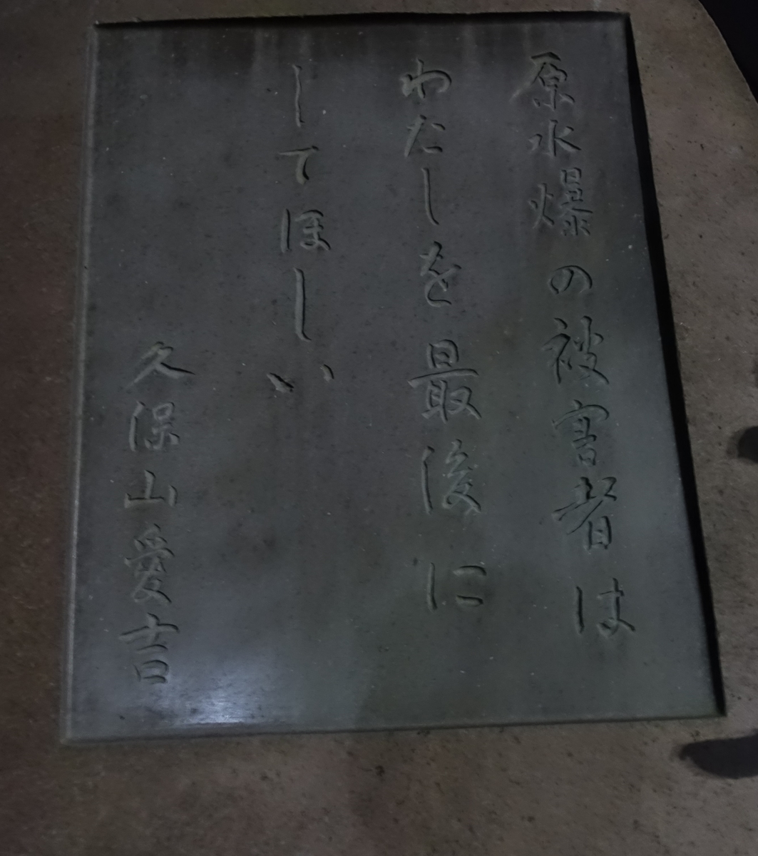 f:id:haniwakai:20210703133341j:plain
