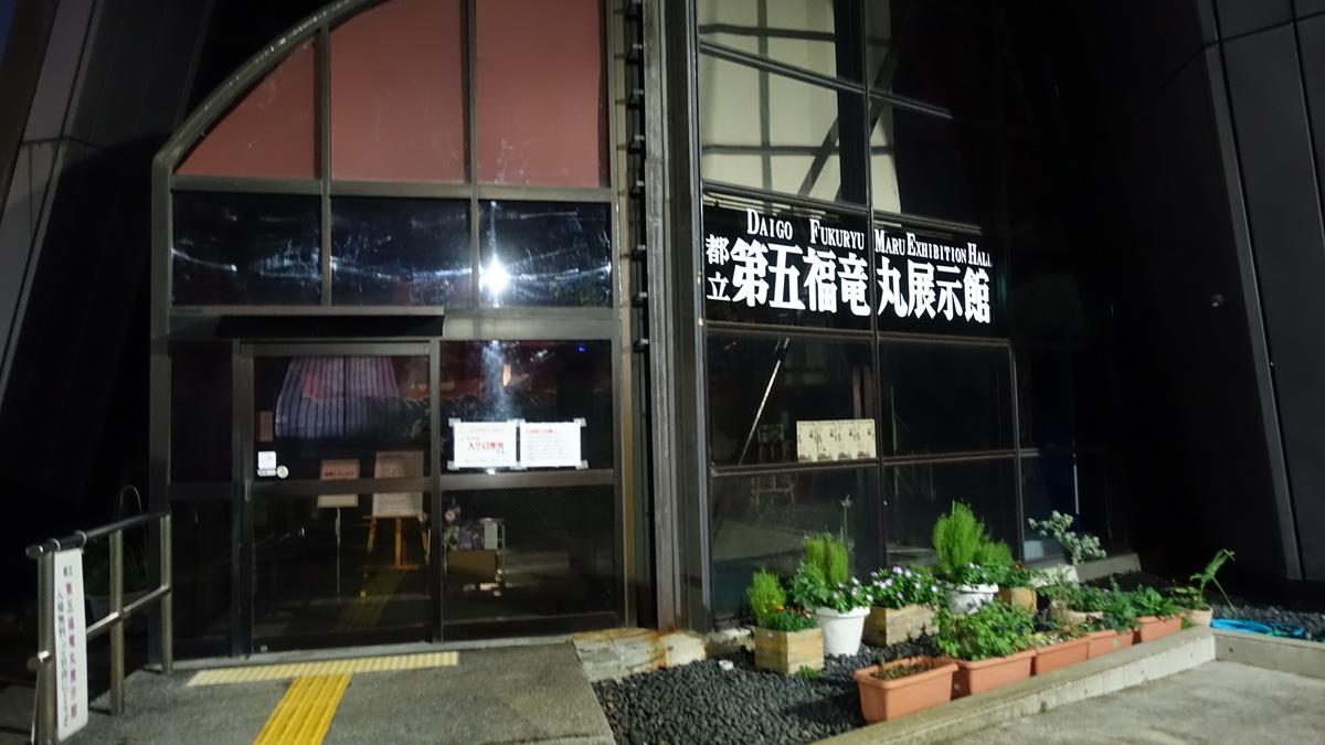 f:id:haniwakai:20210703134104j:plain
