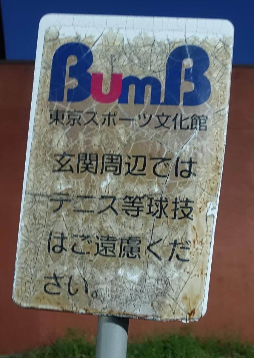 f:id:haniwakai:20210703135928j:plain