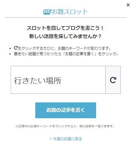 f:id:haniwapark:20180206141036j:plain