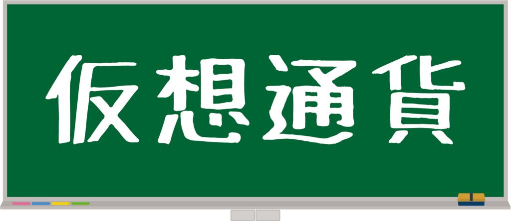 f:id:haniwapark:20180216005550j:plain