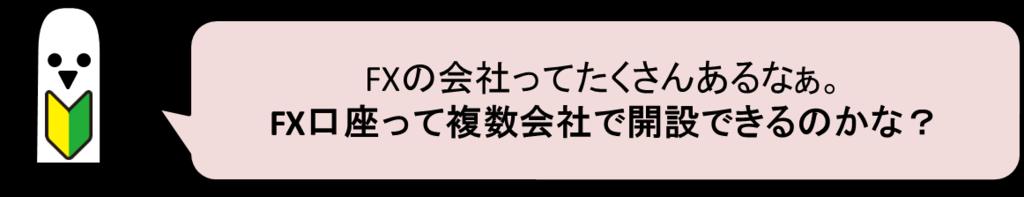 f:id:haniwapock:20190218134013p:plain