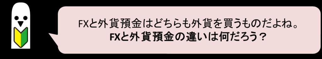 f:id:haniwapock:20190219184316p:plain