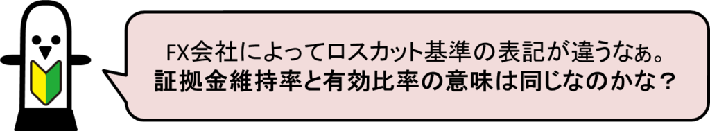 f:id:haniwapock:20190225103541p:plain
