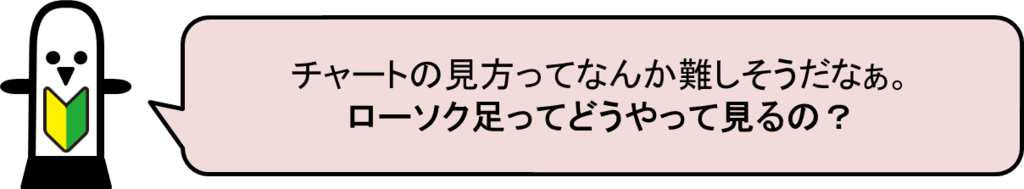 f:id:haniwapock:20190303144738p:plain