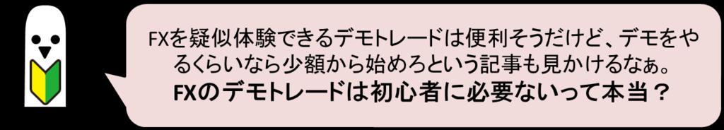 f:id:haniwapock:20190310111912p:plain