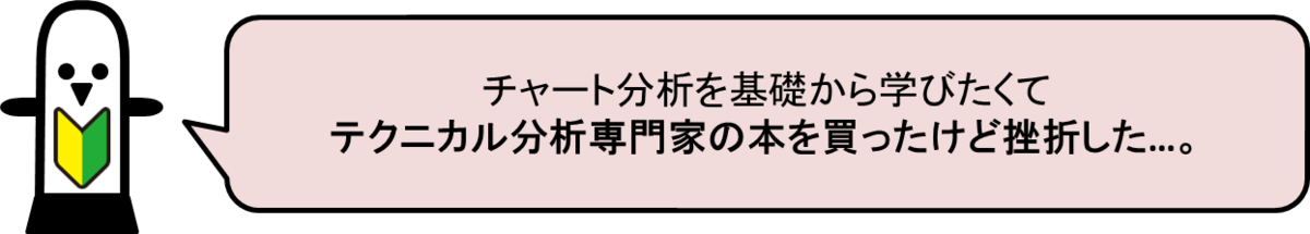 f:id:haniwapock:20190408144826p:plain
