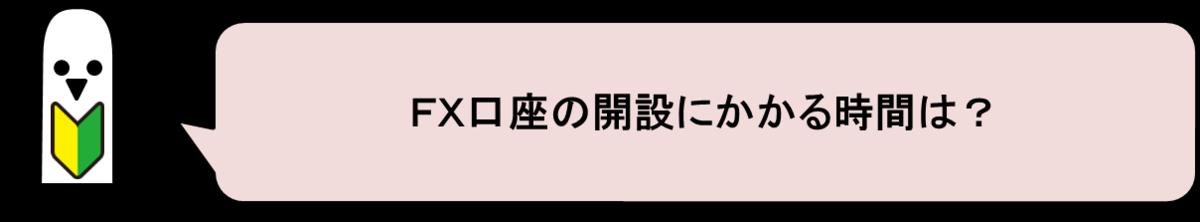 f:id:haniwapock:20190428145943p:plain