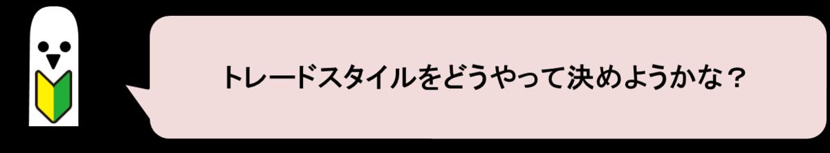 f:id:haniwapock:20190511144937p:plain