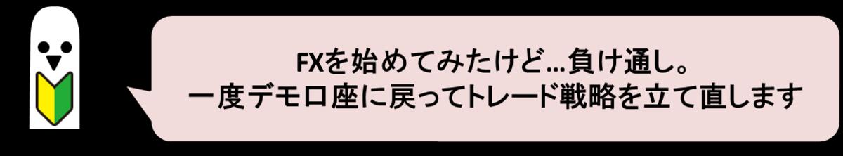 f:id:haniwapock:20190519195932p:plain