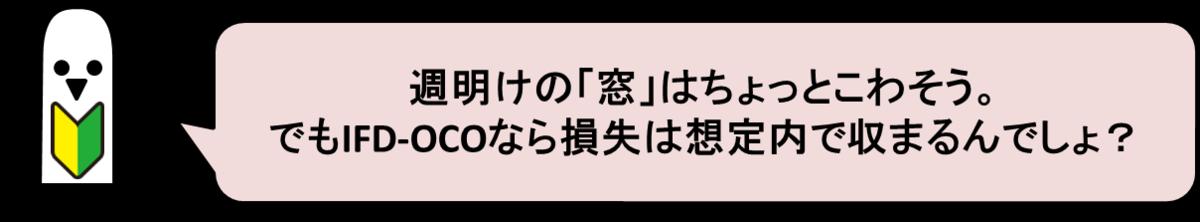 f:id:haniwapock:20190523130804p:plain