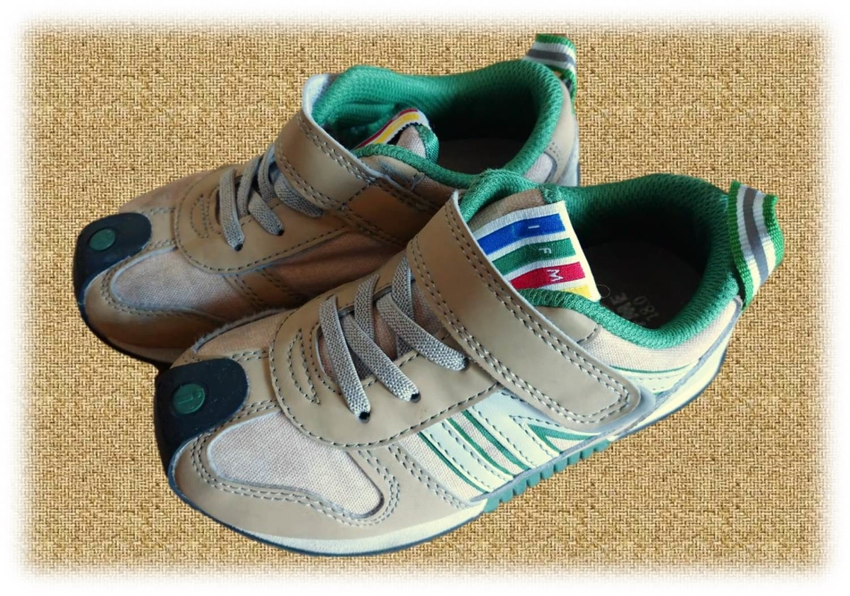IFME子供靴イメージ図