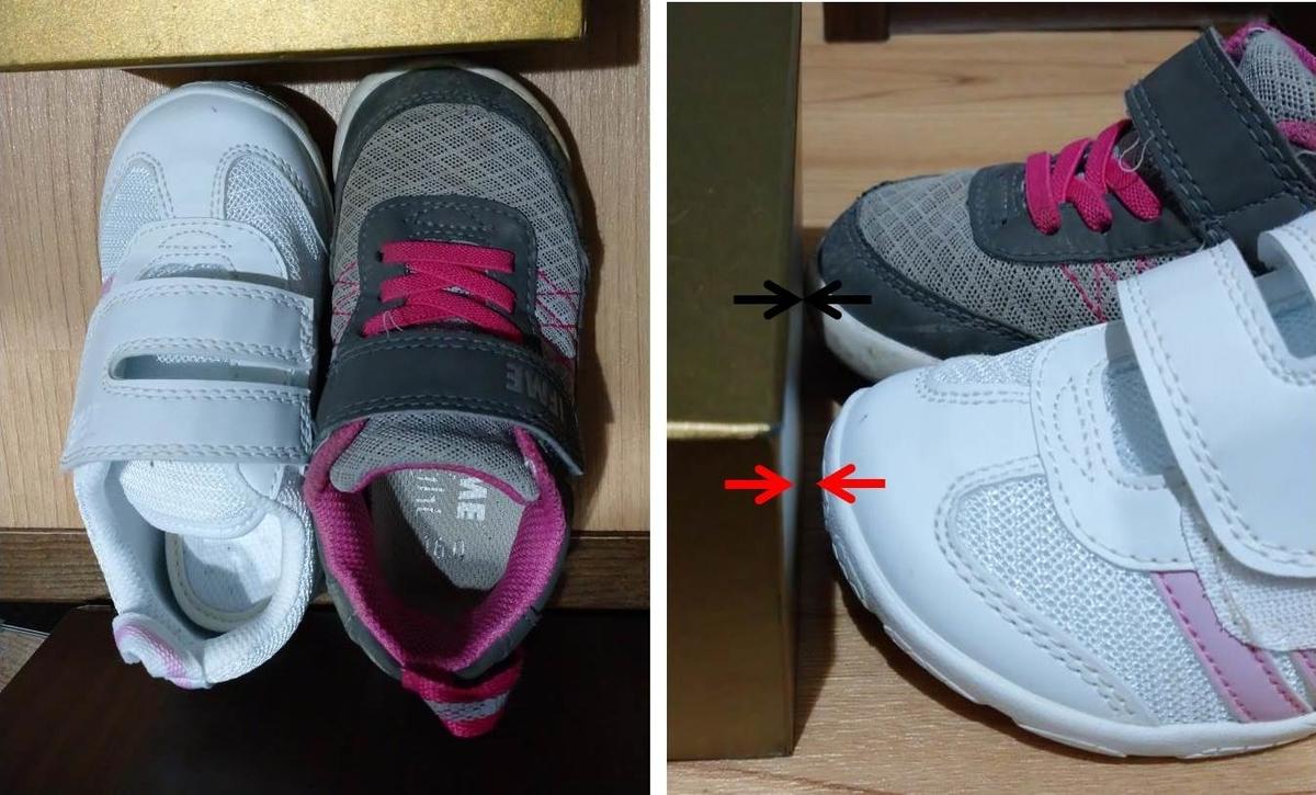 IFME子供靴2足の外寸比較図