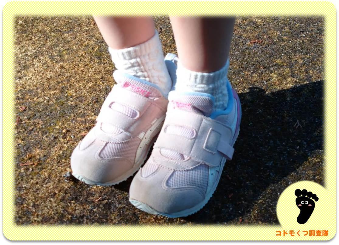子供靴の投稿写真4歳17.5cm