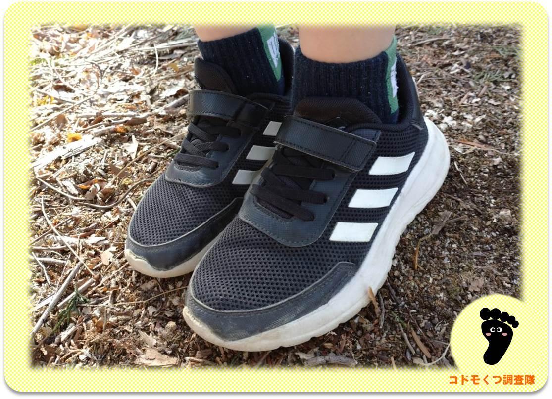 子供靴の投稿写真7歳19.5cm