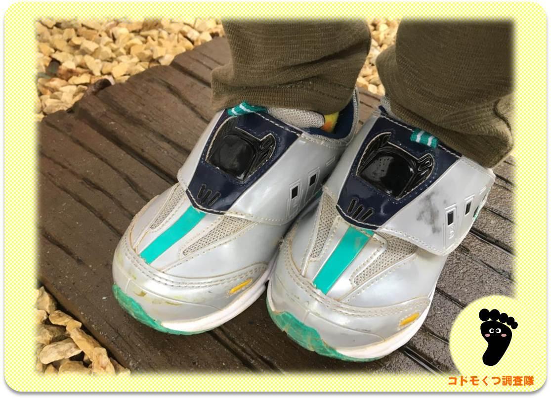 子供靴の投稿写真4歳17cm