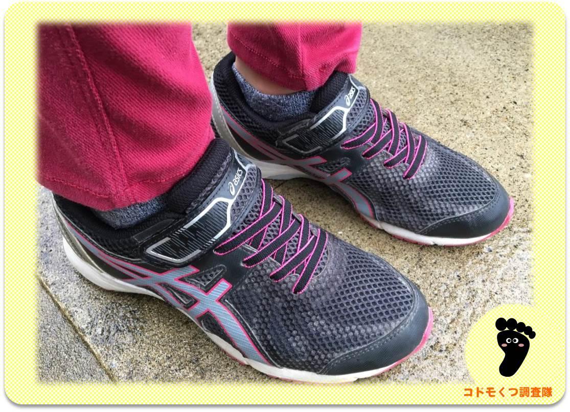 子供靴の投稿写真10歳23cm