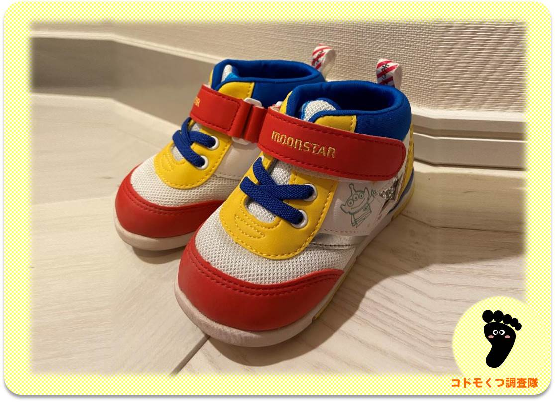 子供靴の投稿写真1歳14.5cm