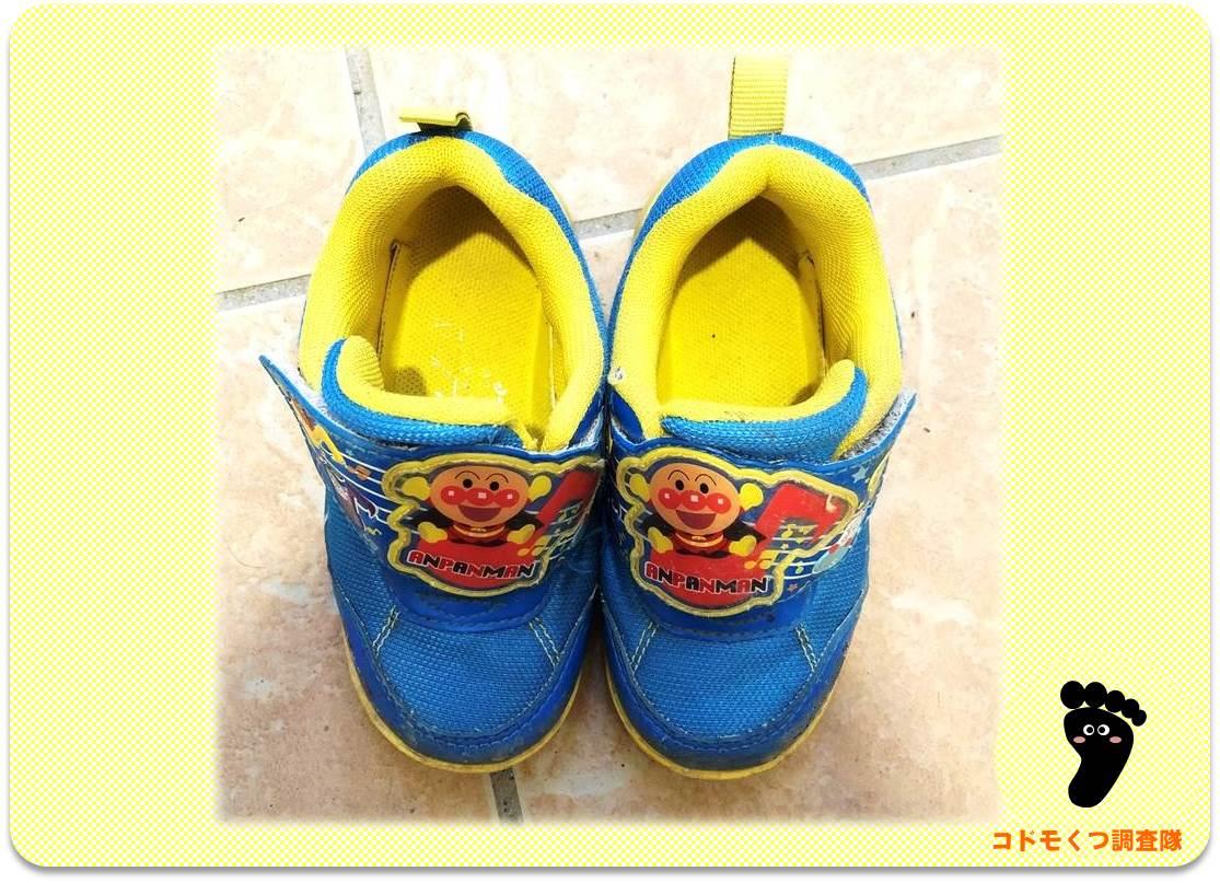 子供靴の投稿写真2歳15cm