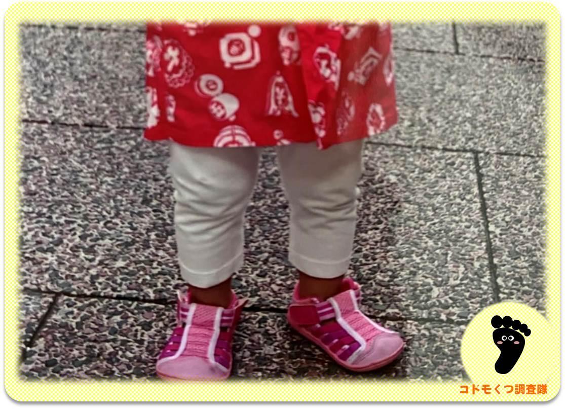 子供靴の投稿写真2歳13cm