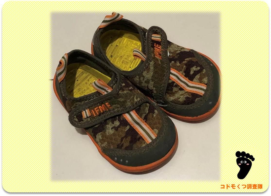 子供靴の投稿写真1歳14cm