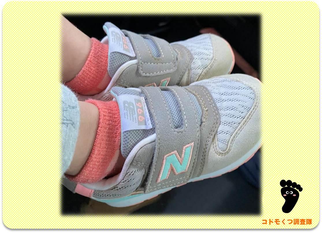 子供靴の投稿写真4歳16.5cm