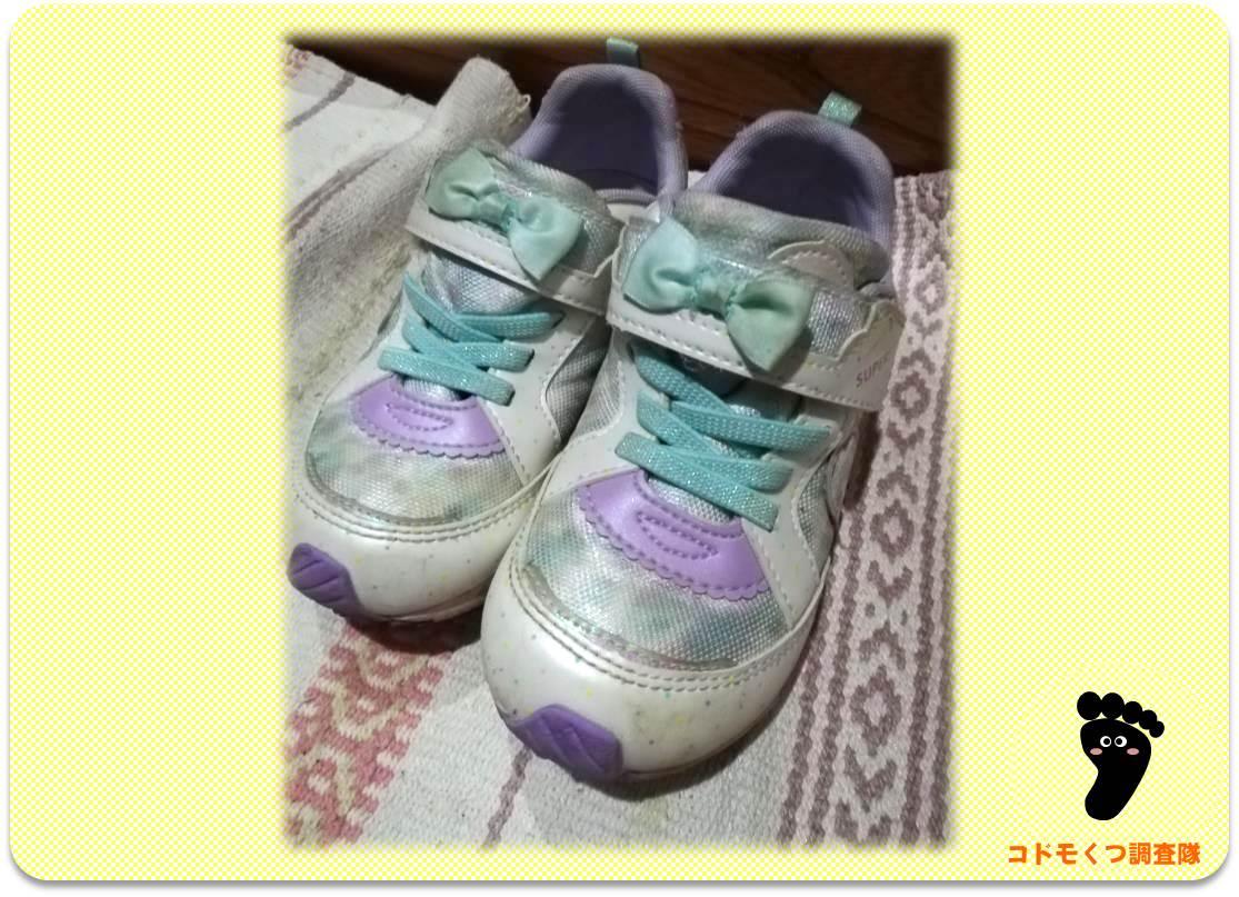 子供靴の投稿写真4歳18cm