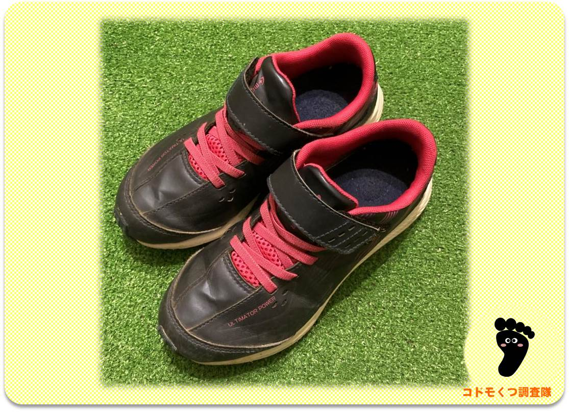 子供靴の投稿写真7歳20.5cm