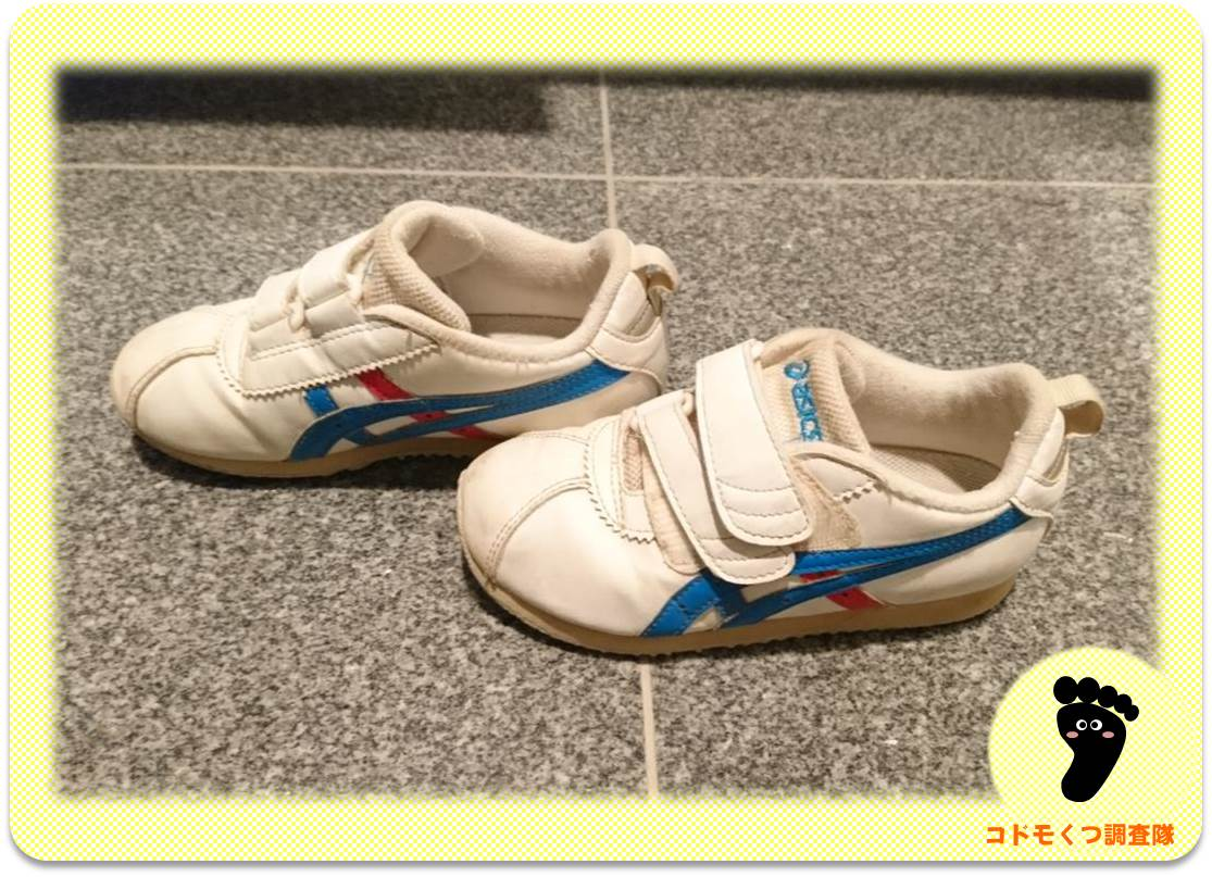 子供靴の投稿写真6歳18cm