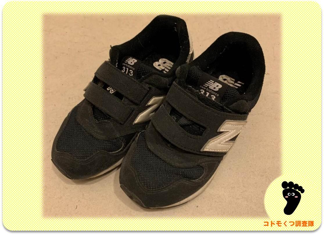 子供靴の投稿写真6歳19cm