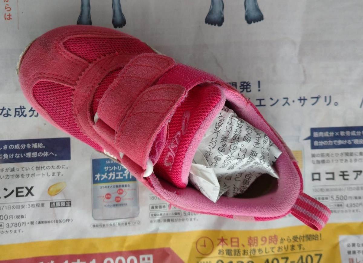 防水スプレーする前に靴の中に新聞紙を入れた写真