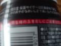 炭酸飲料である