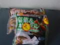 カレーパン2種