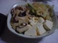 豚と豆腐の煮物