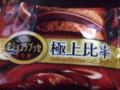 チョコブッセ