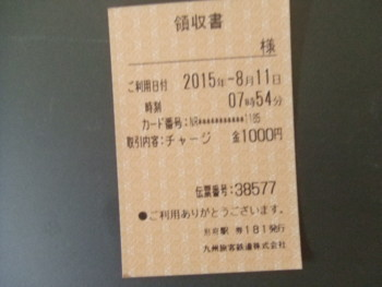 20150811164146