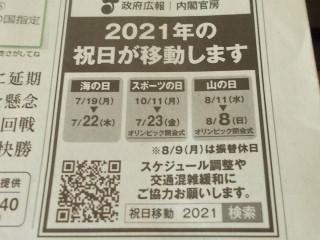 20210326142125