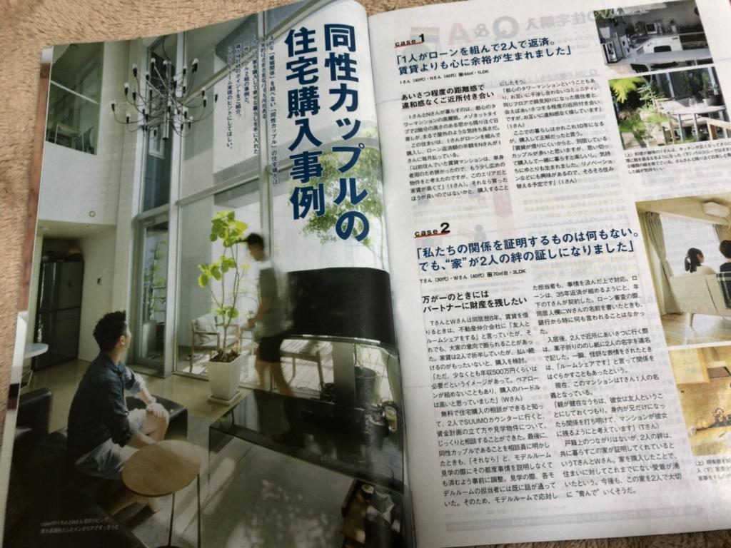 f:id:hanjukuajitama:20170715232719j:plain