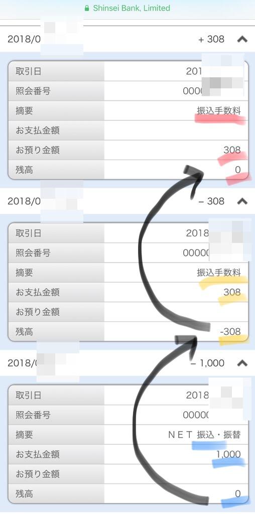 f:id:hanjukuajitama:20180710144435j:plain